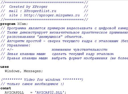 Delphi 6 Программу