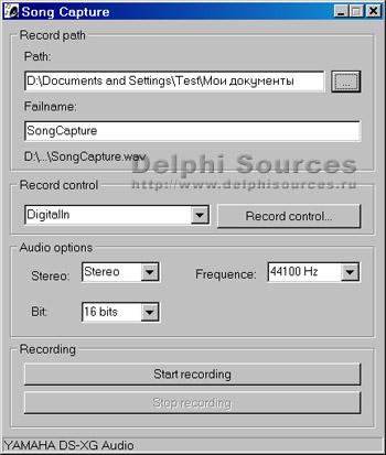 delphi, компонент, TAudioMixer 1.70