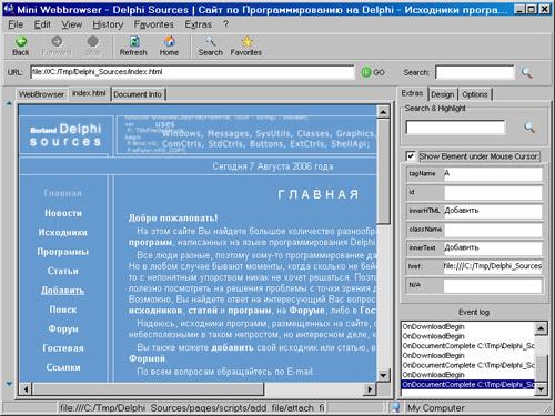 вебсайт на русском языке,