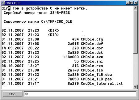 знакомство с программированием delphi