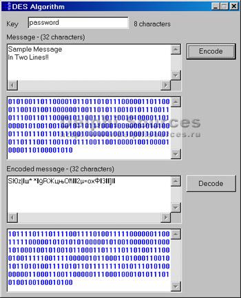 Исходники Delphi Калькулятор