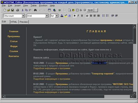 Программа Редактор Карт Delphi