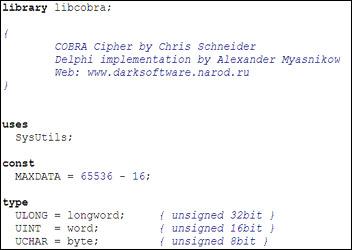 На сайт добавлен исходник программы. показывающей пример реализации на