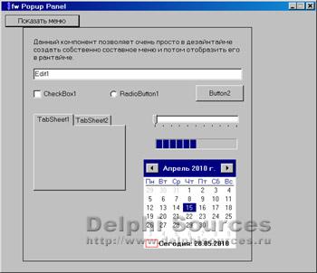 delphi, компонент, fwPopupPanel