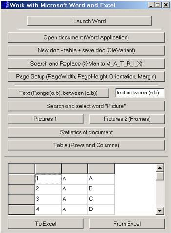 Программу для работы microsoft word
