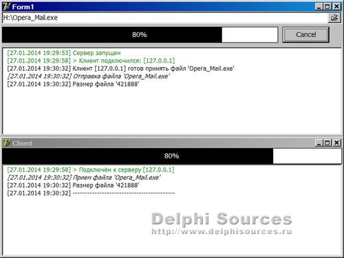 Delphi запись буфера в файл